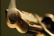 Turma mantém culpa recíproca de vigilante e empresa de segurança por tiro acidental