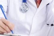 Trabalhadora não consegue justificar ausência a audiência com atestado médico