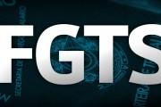 Farmacêutica rescinde contrato com hospital por falta de recolhimento do FGTS