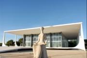ANAMATRA INGRESSA NO STF CONTRA INSTRUÇÃO NORMATIVA QUE DISCIPLINA APLICAÇÃO DO NOVO CPC AO PROCESSO DO TRABALHO